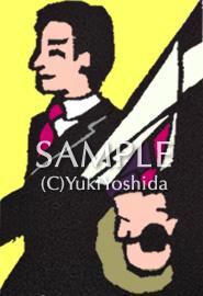 Sabiansymbol image aries07