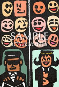sabian symbols images scorpio01
