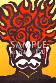 sabian symbols image leo 01