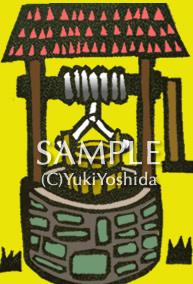 sabiansymbol image gemini 07