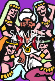 sabiansymbol image virgo 07