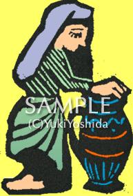 sabian symbols image taraus 07