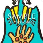 sabian symbol image capricorn 10