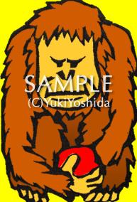 sabian symbols image virgo16