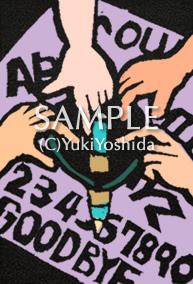 sabiansymbol image virgo 18