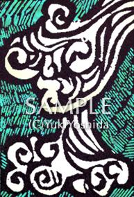 sabian symbols image taraus20