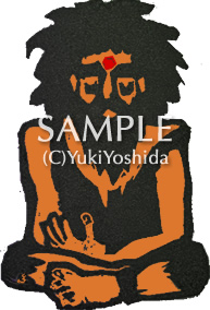 sabiansymbol leo image 24