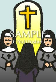 sabiansymbol capricorn 24