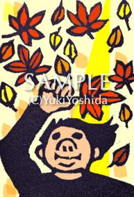 sabian symbol image libra 25