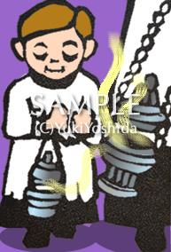 sabian symbols image virgo26
