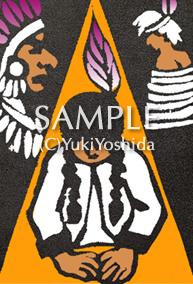 Sabiansymbol scorpio 29
