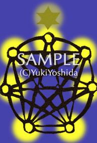 sabiansymbol libra 02