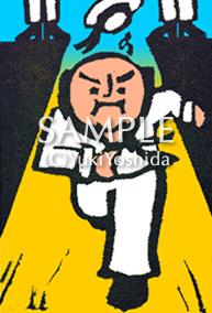 sabian symbol image AQUARIUS3
