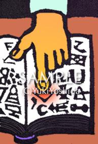 Sabiansymbol Taurus21