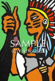 Sabiansymbol taraus 24