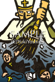 sabian symbol image Pisces 25