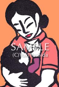 Sabiansymbol Cancer 12