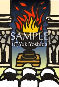 sabiansymbol capricorn13