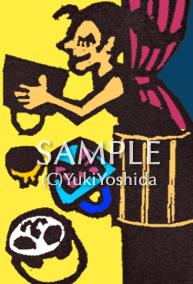 sabian symbols image tarausu18