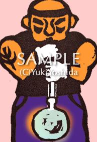 サビアンシンボル獅子座9度 sabian symbols image leo09