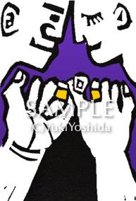 sabiansymbol aries 25