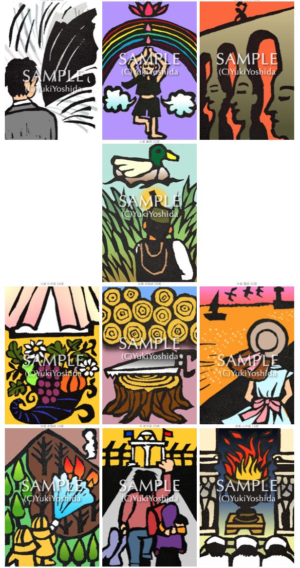 Sabian symbols image
