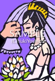 サビアンシンボル乙女座12 sabian symbols image virgo12