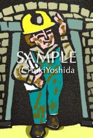 サビアンシンボル 天秤座12 sabian symbol image  libra 12