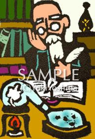 サビアンシンボル牡牛座16 sabian symbols image taraus 16