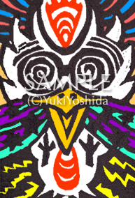 サビアンシンボル sabian symbols image  leo21