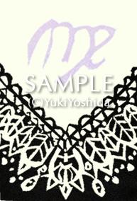 sabian symbols image virgo 15
