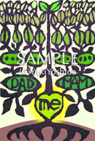 sabian symbols image virgo 14