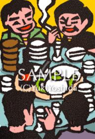 sabian symbol images cacser15
