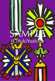 Sabianymbol capricorn23