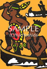 sabian symbol capricorn 5