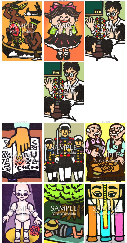 sabian symbols reading