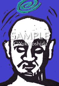 sabian symbols images 27