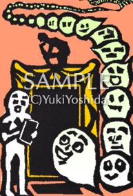 サビアンシンボル獅子座14度
