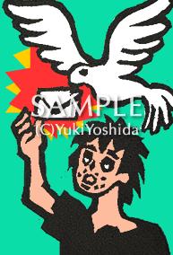 サビアンシンボル獅子座22度